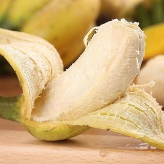 黔食荟 小米蕉 4.5kg