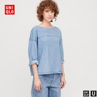 UNIQLO 优衣库 426129 女款牛仔船领上衣