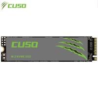 新品发售:CUSO 酷兽 CSN240NVMe M.2 NVMe固态硬盘 240GB