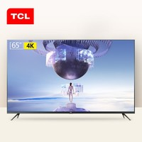 TCL 65V2 4K 液晶电视 65英寸