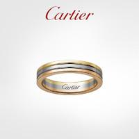 Cartier 卡地亚 Trinity 系列 B4052200 女士三色金戒指