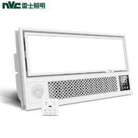 61预售:NVC 雷士 智能触控风暖浴霸 B款 2600w