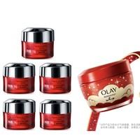 61预售: OLAY 玉兰油 梦想星河空气霜 (50g +大红瓶14g*5) *2件