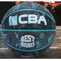 CBA  CA831  发泡耐磨室外篮球