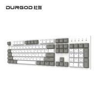 61预售:DURGOD 杜伽 K320 机械键盘 104键 Cherry银轴