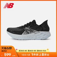 61预告、历史低价:new balance 1080系列 女子缓震跑步鞋