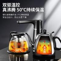 QINYUAN 沁园 LNS170-8F 茶吧机