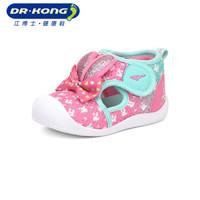 江博士Dr.kong宝宝步前鞋春秋款婴儿鞋B13181W014粉红 21