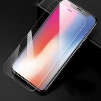 如晶 苹果系列高清钢化膜 2片装