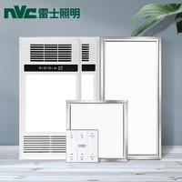 61预售:NVC 雷士照明 双核集成吊顶浴霸风暖机 【两卫生间】2200W浴霸*2+12W+24W