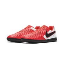 Nike 耐克 AT6110 男士室内球场足球鞋
