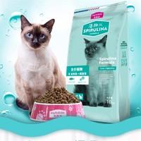 Myfoodie 麦富迪 宠物猫粮 金枪鱼+螺旋藻成猫 10kg