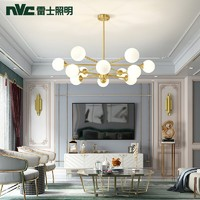 61预售:nvc-lighting 雷士照明 12头北欧分子魔豆灯