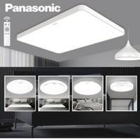 61预售、绝对值:Panasonic 松下 白玉系列 三室两厅套餐