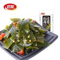 weilong 卫龙 风吃海带 香辣味 15g*10袋 *2件