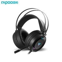 历史低价:RAPOO 雷柏 VH500 电竞头戴式耳机