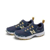 New Balance NB MT510LB5 男款运动鞋