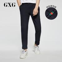 GXG GY102127E 男士直筒休闲长裤