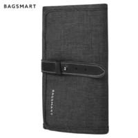 双11预售:BAGSMART BM0101077AN 数据线收纳包