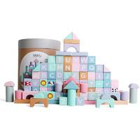 木玩世家 儿童积木木头拼装玩具 桶装80颗粒