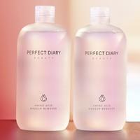 Perfect Diary 完美日记 氨基酸温卸妆水 500ml *2件