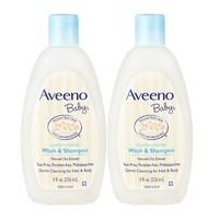 61预售:Aveeno 艾维诺 婴儿洗发露&沐浴露二合一 236ml 2件装