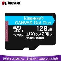 金士顿(Kingston)128GB U3 V30 A2 4K 极速版 switch内存卡
