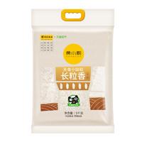 88VIP:黄小厨 天食小站稻 长粒香大米 5kg *5件