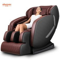 茗振电子 MZ-128N-3 电动按摩椅