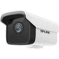 TP-LINK  TL-IPC525CP-S监控摄像头 焦距4mm