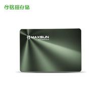 新品发售:MAXSUN 铭瑄 终结者系列  256GB 固态硬盘