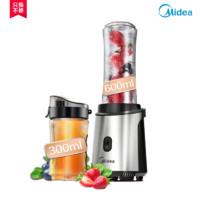 Midea 美的 MJ-WBL2501A 榨汁机