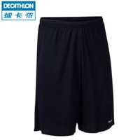 DECATHLON 迪卡侬 8086064 男子运动短裤