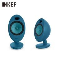 KEF EGG Duo HIFI蓝牙桌面音箱