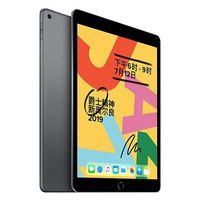 百亿补贴:Apple 苹果 iPad(2019)10.2英寸平板电脑 32GB WLAN版 深空灰
