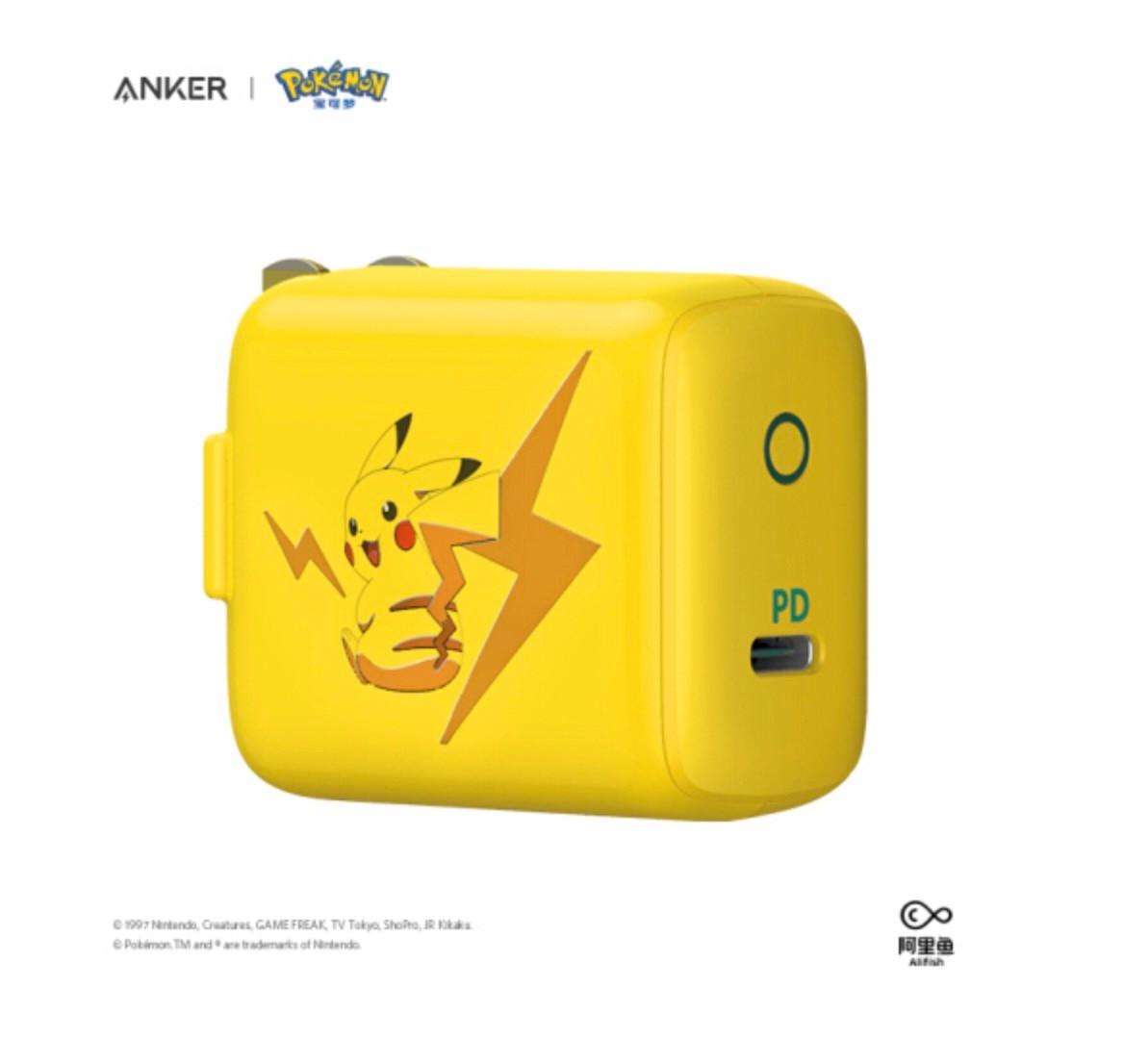 ANKER A2615 小闪电 充电器 30W 宝可梦联名系列
