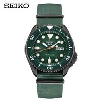 61预售:SEIKO 精工 新盾牌5号系列 男士运动机械手表