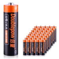 倍量 碳性电池 40节装  5号20节+7号20节