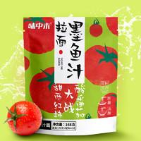 味中未 墨鱼汁拉面 清新番茄/韩式甜辣 168g
