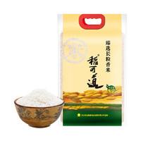88VIP:稻可道 臻选长粒香米 5kg *5件