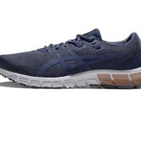 61预售:ASICS 亚瑟士 GEL-QUANTUM 90 男士款跑鞋