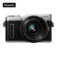 Panasonic 松下 GF10 微型单电套机(14-42mm电动镜头) 复古银