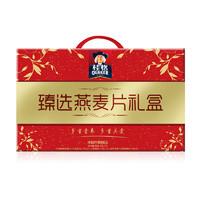 88VIP:QUAKER 桂格 臻选冲饮即食麦片礼盒 860g *3件