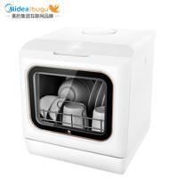 BUGU 布谷 BG-DC01N 台式洗碗机 4套