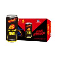 88VIP:乐虎 维生素功能饮料饮品 250ml*24细罐 *3件