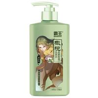 BAWANG 霸王 橄榄柔顺保湿洗发水 600ml  +凑单品