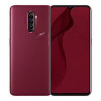 realme 真我 X2 Pro 智能手机 12GB+256GB 大师版红砖