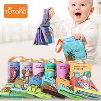 TUMAMA KIDS 婴儿早教布书立体 6件套