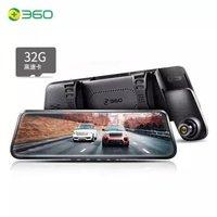 61预售:360 M320 全面屏流媒体后视镜 行车记录仪+后拉摄像头