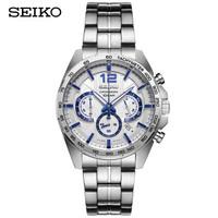 61预售:SEIKO 精工 Chronograph系列 SSB343P1 男款计时腕表